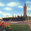 New Medina