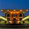 Qasr Al Alam Royal Palace