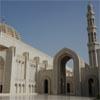 Sultan Qaboos Grand Mo