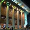 Sejong Cultural Center