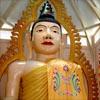 Sakaya Muni Buddha Gaya Temple