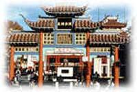 Best Western Dragon Gate Inn - USA