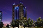 The Fairmont Dubai - United Arab Emirates