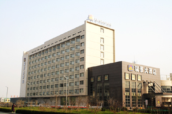 Best Western Richview Hotel Tianjin