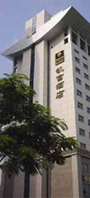 Comfort Inn & Suites Beijing - China