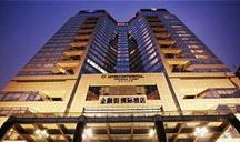 InterContinental Financial Street Beijing - China