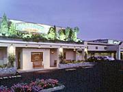 Holiday Inn Hotel & Suites Boston Peabody Hotel - USA