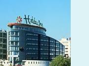 Holiday Inn Paris La Villette Hotel - France