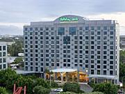 Holiday Inn Sydney Airport Hotel - Australia