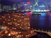 InterContinental Hong Kong - China