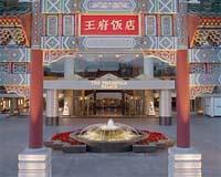 The Peninsula Beijing - China