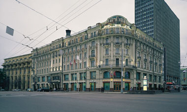 Le Royal Meridien National - Russia